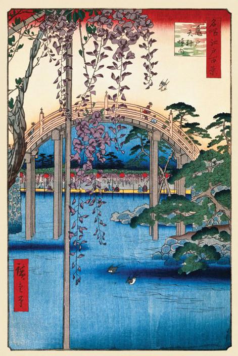 Japanese bridge Plakat