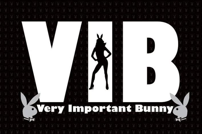Playboy - V.I.B. Plakat