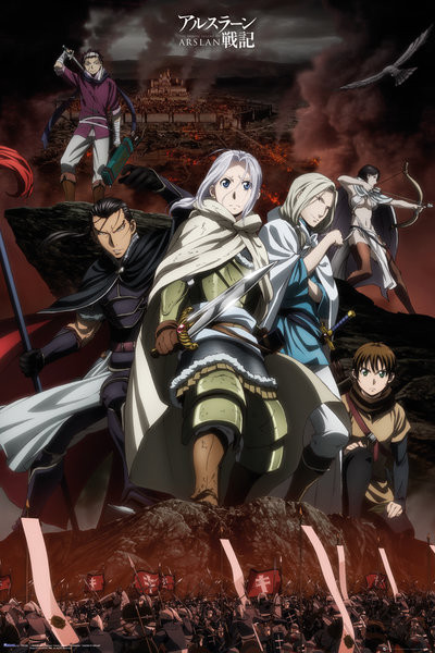 The Legend Of Arslan - Battle Plakat