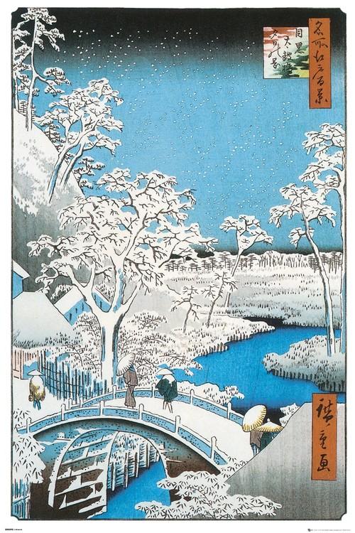 Hiroshige - The Drum Bridge Poster