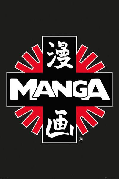 Manga - Logo Plakát