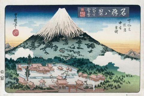Plakát Mount Fuji