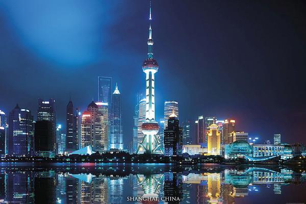 Plakát Shanghai Skyline - China