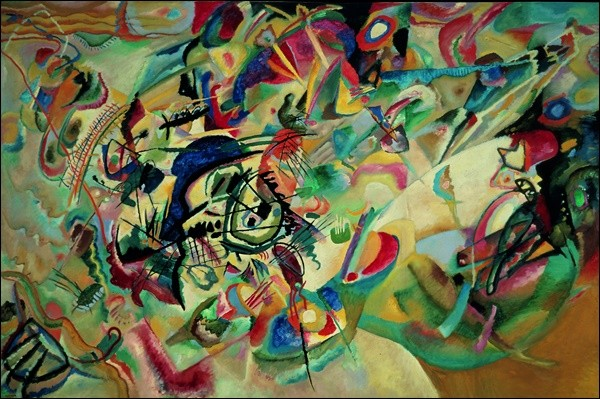 Composition 1919 Reproducere