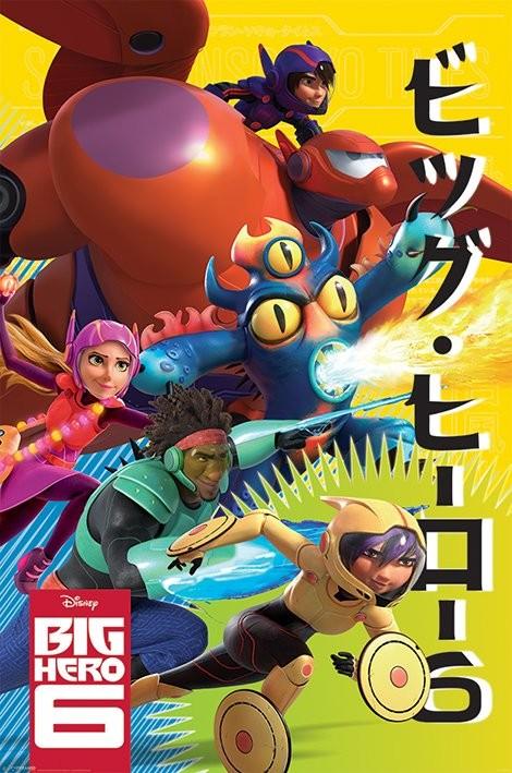 Poster Baymax - Riesiges Robowabohu (Wild)