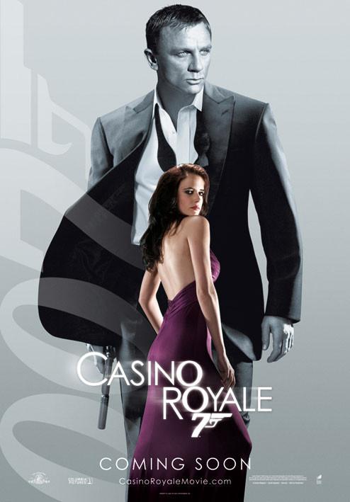 Poster JAMES BOND 007 - casino royale vesper