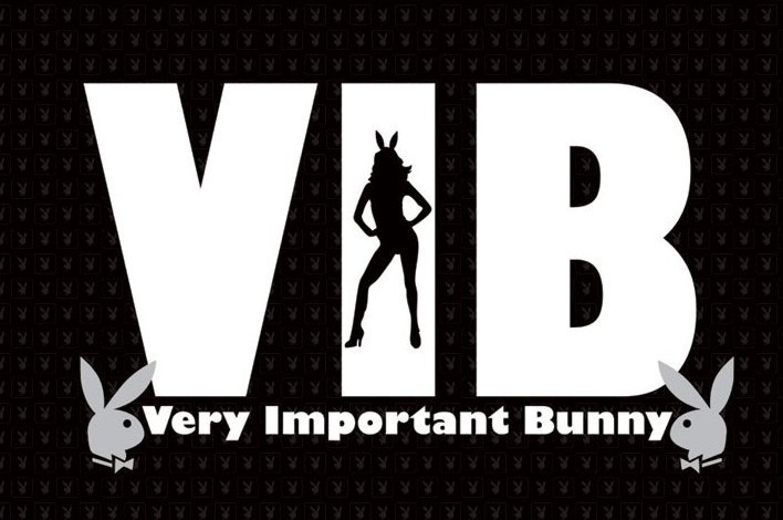 Poster Playboy - V.I.B.