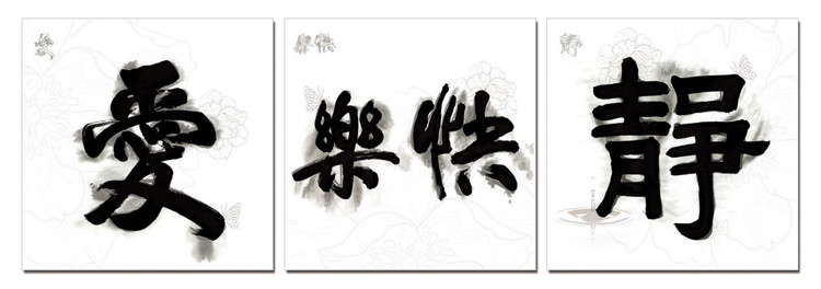 China Signs - Love, Luck, Peace Schilderij