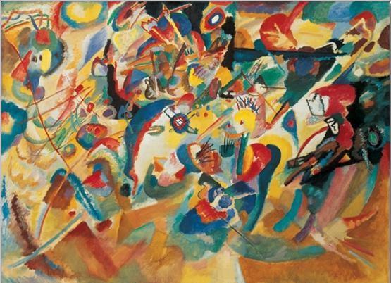 Εκτύπωση έργου τέχνης  Study for composition VII