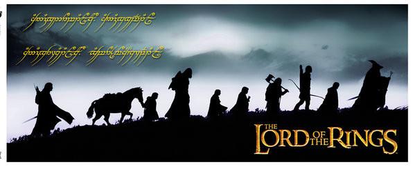 Taza El Señor de los Anillos - Fellowship
