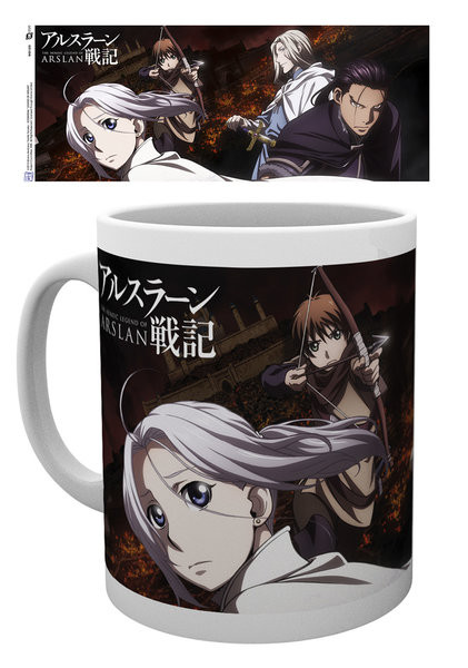 Tazza The Legend Of Arslan - Group