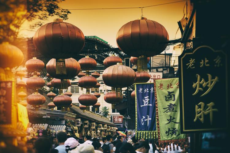 Umjetnička fotografija China 10MKm2 Collection - City Red Lanterns
