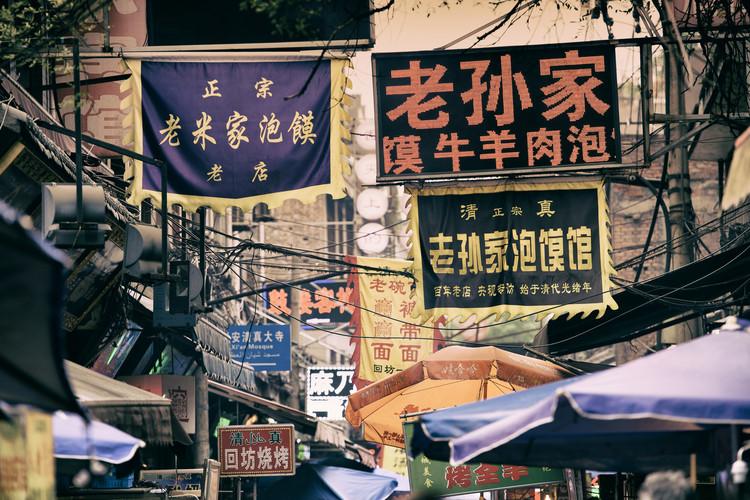 Umjetnička fotografija China 10MKm2 Collection - Street Signs