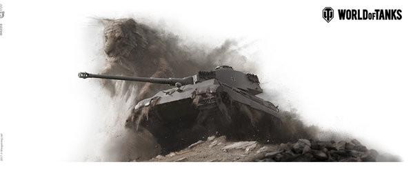 World Of Tanks - Tiger II Skodelica