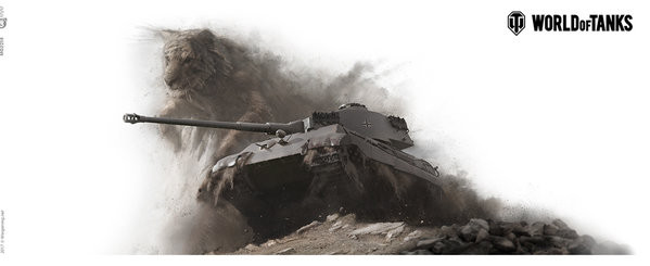 Hrnek World Of Tanks  - Tiger II