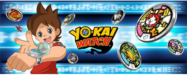 Taza Yo-Kai Watch - Nathan
