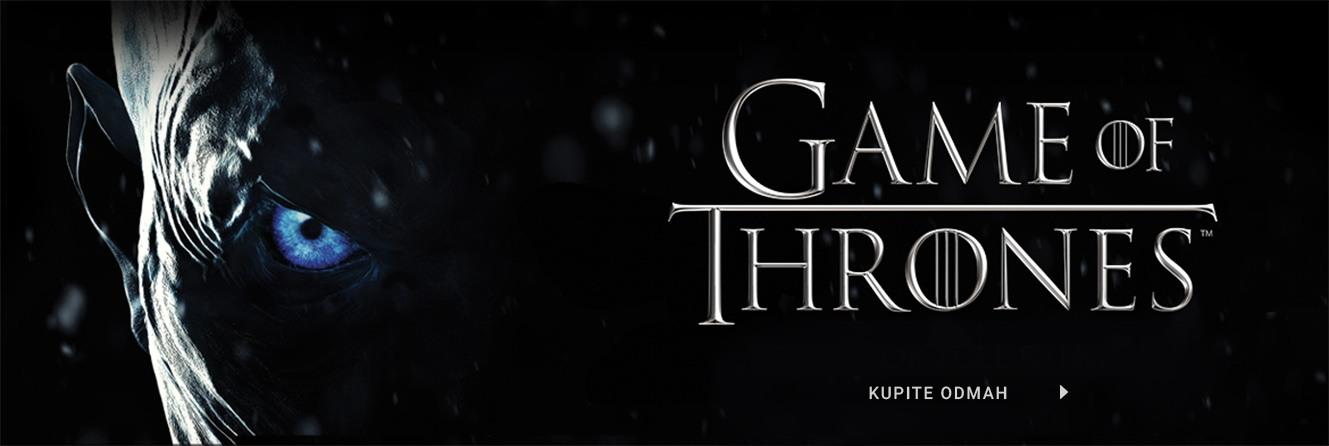 Igra Prijestolja, Game of Thrones